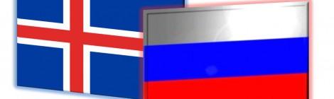 """ООО """"АйсКорпо Рус"""" импортирует мясо из Исландии в Россию"""