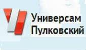 pulkovsky