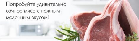 В магазинах «Азбука Вкуса» в Москве стартовали продажи ягнятины из Исландии